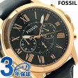 フォッシル グラント クロノグラフ FS4835 FOSSIL メンズ 腕時計 クオーツ ブルー×ブルー