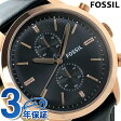 フォッシル タウンズマン クロノグラフ メンズ 腕時計 FS5097 FOSSIL ガンメタル×ブラック