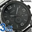 フォッシル ネイト クロノグラフ メンズ 腕時計 JR1401 FOSSIL クオーツ ブラック