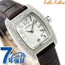 Folli Follie 腕時計 ジルコニア S922ZIフォリフォリ 腕時計 レディース シルバー×ダークブラ...
