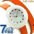 フォリフォリ ハート フォー ハート 二重巻き レディース WF13F030SSO-OR Folli Follie 腕時計 クオーツ マザーオブパール×オレンジ