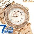 フォリフォリ ビュータイム レディース クオーツ WF1B019BSS Folli Follie 腕時計 シルバー×ピンクゴールド