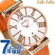 フォリフォリ ダイナスティ クオーツ レディース 腕時計 WF1B029SSS-OR Folli Follie ホワイト×オレンジ