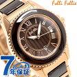 フォリフォリ セラミック チェンジャブル レディース WF1R037BDB Folli Follie 腕時計 ブラウン