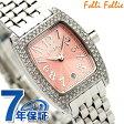 Folli Follie フォリフォリ 腕時計 レディース ジルコニア ピンク WF5T081BDP