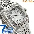フォリフォリ 腕時計 レディース ジルコニア ホワイトシェル Folli Follie WF5T081BZW