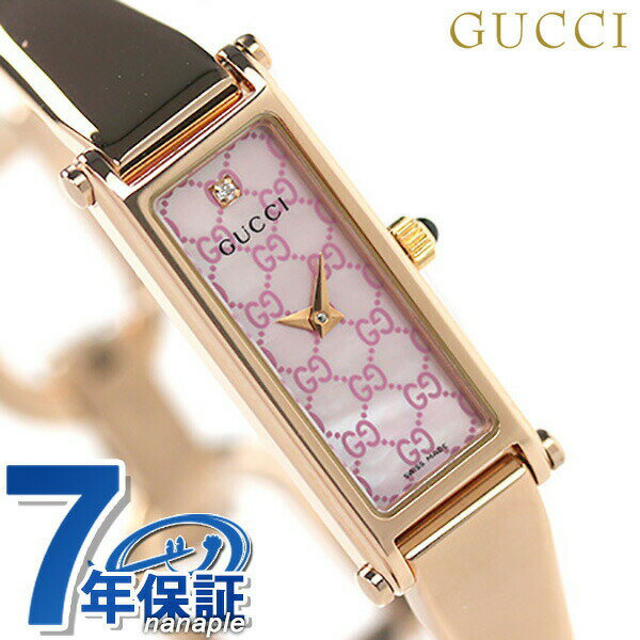 グッチ 時計 レディース GUCCI 腕時計 1500 ダイヤモンド ピンクシェル × ピンクゴールド YA015559【あす楽対応】