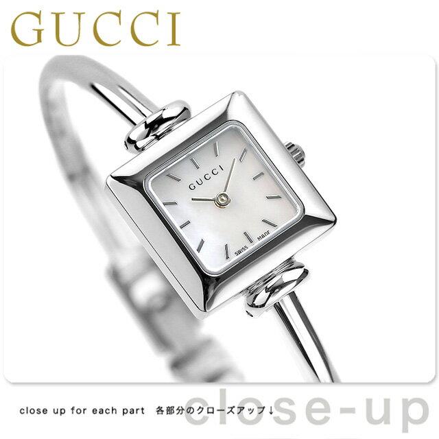 グッチ GUCCI 1900 時計 レディース ホワイトシェル YA019518:腕時計のななぷれ