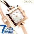 グッチ 時計 レディース 1900 ホワイトシェル×ピンクゴールド GUCCI YA019520【あす楽対応】