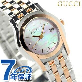 Gucci watch ladies G class date pink shell x pink GUCCI YA055539