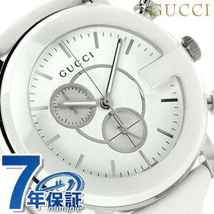 グッチ クロノグラフ メンズ 腕時計 YA101346 GUCCI ホワイト【あす楽対応】