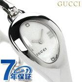 グッチ 時計 レディース ホースビット YA103525 GUCCI ホワイト×花柄
