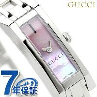グッチ時計レディースGリンクピンクシェルGUCCIYA110520