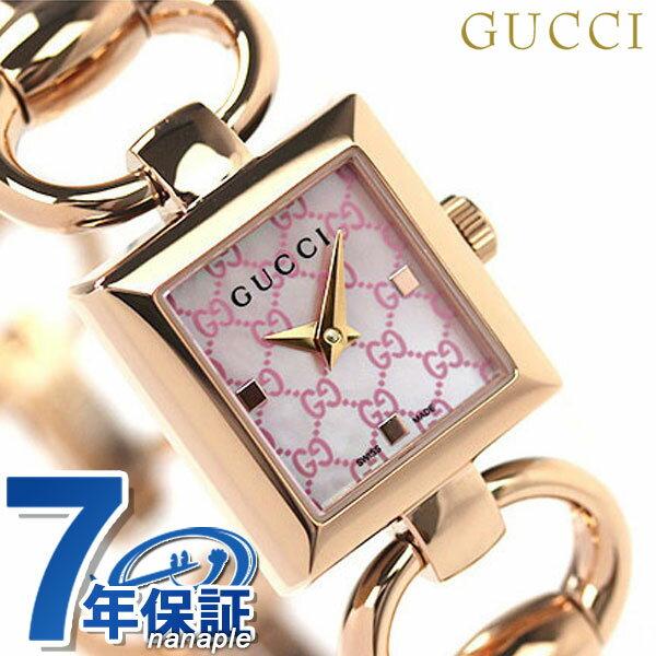 グッチ 時計 レディース GUCCI 腕時計 トルナブォーニ ピンクシェル × ピンクゴールド YA120520