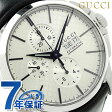 グッチ G-タイムレス クロノグラフ 自動巻き 腕時計 YA126265 GUCCI シルバー×ブラック