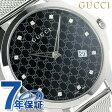 グッチ Gタイムレス スリム ダイヤモンド メンズ 腕時計 YA126311 GUCCI ブラック