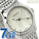 グッチ 時計 レディース Gタイムレス ダイヤモンド デイト ホワイトシェル GUCCI YA126510【あす楽対応】