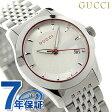 グッチ Gタイムレス レディース 腕時計 YA126516 GUCCI シルバー【あす楽対応】