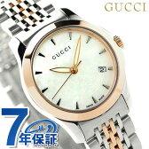グッチ Gタイムレス レディース 腕時計 YA126537 GUCCI ホワイトシェル×ピンクゴールド
