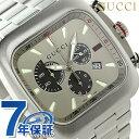 グッチ クーペ クロノグラフ メンズ 腕時計 YA131201 GUC...