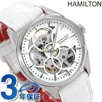 ハミルトン自動巻きジャズマスタービューマチックスケルトンレディレディースH32405811HAMILTON腕時計オープンハートホワイト×ピンクレザーベルト