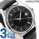ハミルトン ジャズマスター 腕時計 HAMILTON H3241173...