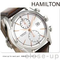 ハミルトン自動巻きスピリットオブリバティメンズH32416581HAMILTON腕時計クロノグラフシルバー×ブラウンレザーベルト