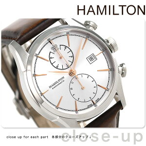 [新品][3年保証][送料無料]ハミルトン 自動巻き スピリット オブ リバティ メンズ H32416581 HA...