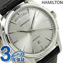 H32505751 ハミルトン HAMILTON ジャズマスター