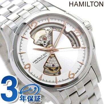 【今ならポイント最大27倍】 ハミルトン ジャズマスター オープンハート 腕時計 HAMILTON H32565155 時計【あす楽対応】