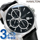ハミルトン ジャズマスター 腕時計 HAMILTON H32596731 時計【あす楽対応】