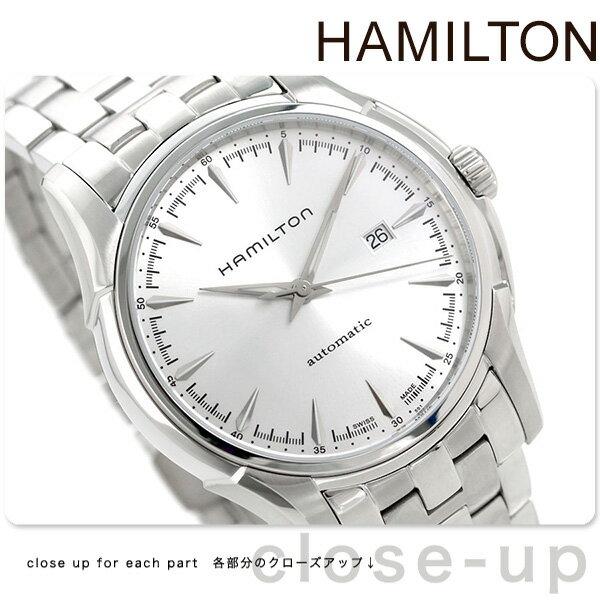 10日なら!店内ポイント最大45倍! ハミルトン ジャズマスター 腕時計 HAMILTON H32715151 ビューマチック 時計【あす楽対応】