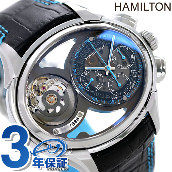 ハミルトン ジャズマスター 腕時計 HAMILTON H32856705 フェイス2フェイス 限定モデル 時計【あす楽対応】
