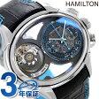 H32856705 ハミルトン HAMILTON ジャズマスター フェイス2フェイス 限定モデル【あす楽対応】