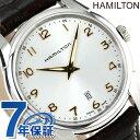 H38511513 ハミルトン HAMILTON ジャズマスター シンライン クオーツ 腕時計 時計...