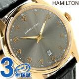 ハミルトン ジャズマスター 腕時計 HAMILTON H38541783 シンライン