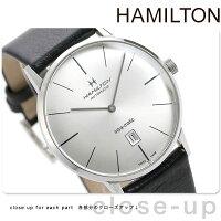 ハミルトン腕時計イントラマティック42mm自動巻きメンズシルバー×ブラックレザーH38755751