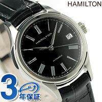 ハミルトンバリアントオートデイトレディースH39415734HAMILTON腕時計自動巻きブラック