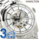ハミルトン 腕時計 HAMILTON H40655151 レイルロード...