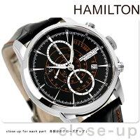 ハミルトンレイルロードオートクロノグラフ自動巻きH40656731HAMILTONメンズ腕時計ブラック