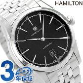 ハミルトン 腕時計 スピリット オブ リバティ HAMILTON H42415031