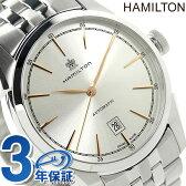 ハミルトン 腕時計 スピリット オブ リバティ HAMILTON H42415051