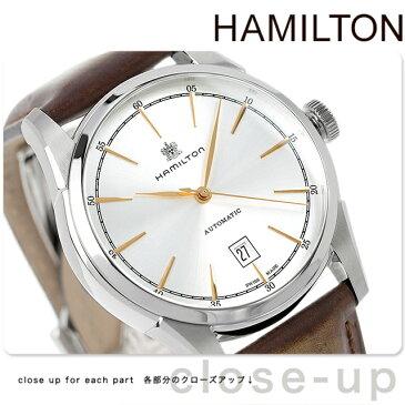 【今ならポイント最大27倍】 ハミルトン 腕時計 スピリット オブ リバティ HAMILTON H42415551 時計【あす楽対応】
