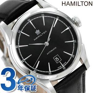 【6月末まで!さらに+5倍でポイント最大21倍】 ハミルトン 腕時計 スピリット オブ リバティ HAMILTON H42415731 時計【あす楽対応】