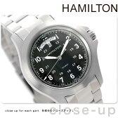 H64451133 ハミルトン HAMILTON カーキ キング