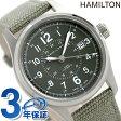 H70595963 ハミルトン HAMILTON カーキ フィールド オート 40mm