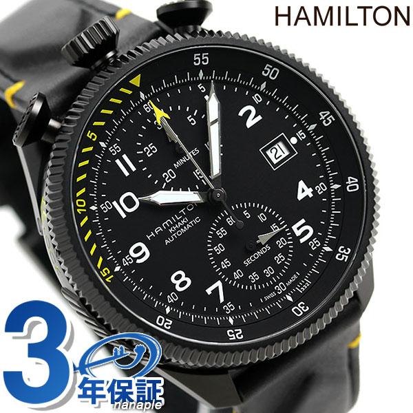 腕時計, メンズ腕時計  HAMILTON H76786733