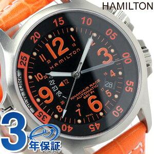 [新品][2年保証][送料無料]ハミルトン 自動巻き カーキ GMT エアレース メンズ H77665973 HAMIL...