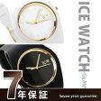 アイスウォッチ ICE WATCH 腕時計 アイス グラム