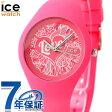 【10%OFFクーポン 23・24日限定】アイスウォッチ ICE WATCH アイス ラブ スモール 腕時計